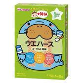 和光堂 IO5優格風味威化薄餅(1入x8袋)(1歲以上) 日本原裝進口
