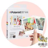 樂魔派『 Polaroid 3.5x4.25零墨水相印紙Zink(20張) 』寶麗來 POP專用底片 觸控拍立得 相紙