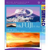 Blu-ray富士山BD