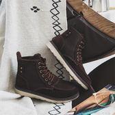 英倫風馬丁靴男沙漠靴百搭工裝靴男士皮靴高中筒韓版潮流 盯目家