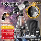 學生入門兒童禮物天文望遠鏡觀景觀天兩用雙肩背 QQ13672『bad boy時尚』