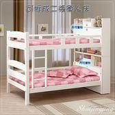 【水晶晶家具/傢俱首選】洛克3.5呎白色收納功能式雙層床~~可拆成兩張獨立單人床 JM8186-5