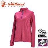 【Wildland 荒野 女 彈性抗UV拉鍊長袖上衣《桃紅》】0A71653/運動衣/半領襟/吸濕排汗/登山/防曬