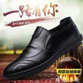 男士休閒皮鞋男韓版潮流黑色軟面皮英倫商務棉鞋男鞋冬季鞋子  晴光小語