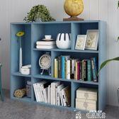 書架簡約置物櫃簡易書櫃書架儲物櫃客廳收納小櫃子自由組合格子組合櫃LX 韓流時裳