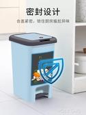垃圾桶家用帶有蓋大號客廳臥室創意廚房衛生間廁所簡約北歐腳踏式 ATF polygirl