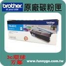 BROTHER 兄弟 原廠藍色碳粉匣 TN-451 C