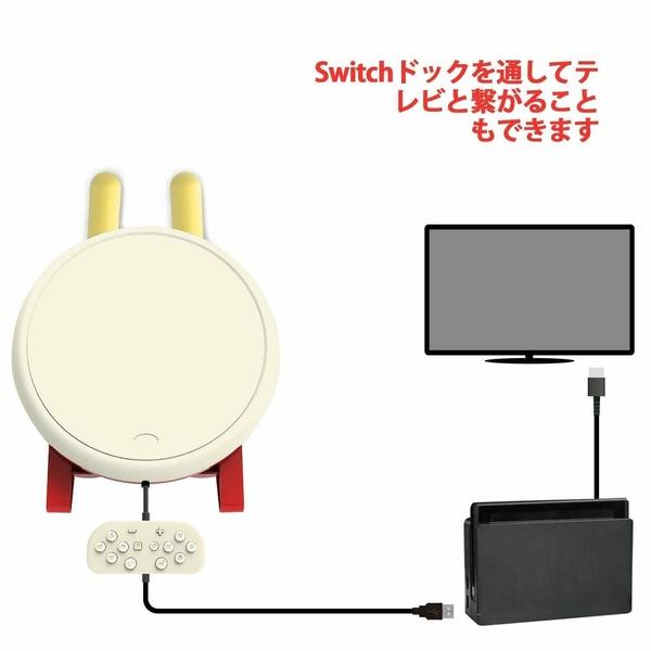 Switch 太鼓達人 專用鼓 太鼓 任天堂 NS 太鼓之達人 PC OSU