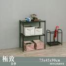 【dayneeds】75x45x90cm...
