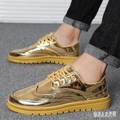 英倫皮鞋大碼金色銀色加大號布洛克雕花漆休閒鞋男 qw4684『俏美人大尺碼』