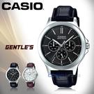 CASIO 卡西歐 手錶專賣店 MTP-V300L-1A 男錶 皮革錶帶 防水