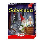 【新天鵝堡桌遊】Saboteur 矮人礦坑