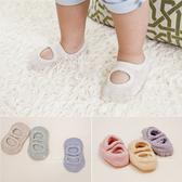 童襪挖洞止滑船襪 透氣網眼挖洞舒適止滑船襪 防滑襪 透氣襪