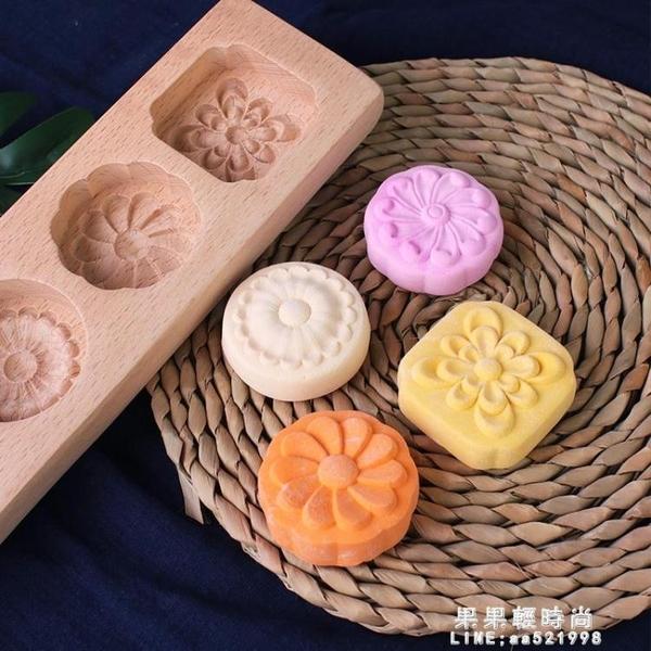 月餅模具 木質冰皮月餅模具綠豆糕點點心面食南瓜餅年糕饅頭烘焙 果果輕時尚