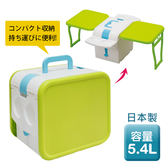 日本IMOTANI野餐專用迷你變形冰桶/保冷5.4L PFW-31