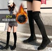 過膝長靴冬季加絨馬丁瘦瘦女鞋秋款高筒平底騎士長筒靴子 - 風尚3C