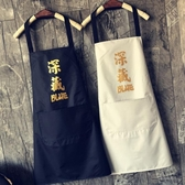 正韓時尚防水防油廚房圍裙定制logo男女士成人長袖罩衣工作服【快速出貨】