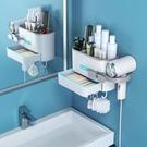 浴室置物架 吹風機置物架免打孔壁掛衛生間洗漱臺電吹風掛架浴室收納風筒架子