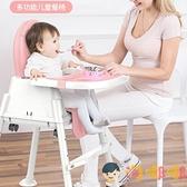 兒童餐椅可折疊便攜式家用嬰兒椅子多功能餐桌【淘嘟嘟】