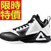 籃球鞋-輕便舒適輕量男運動鞋61k9【時尚巴黎】