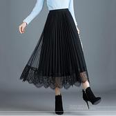 黑色兩面穿紗裙女半身裙秋冬中長款高腰顯瘦蕾絲a字垂感百摺長裙  伊蘿