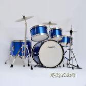 架子鼓初學者爵士鼓西洋打擊樂器2-12歲生日禮物(非玩具)igo「時尚彩虹屋」