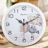 12英寸圓形時鐘臥室靜音掛錶創意鐘錶時尚簡約掛鐘客廳現代石英鐘 盯目家
