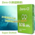 保險套 Zero-O (浮粒)『戀愛520』