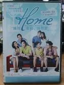 挖寶二手片-K01-054-正版DVD-泰片【擁抱幸福,擁抱愛】-三段式短片故事 帶你重新體驗關於愛的不