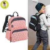 德國Lassig-兒童小鬼怪風後背包-粉色