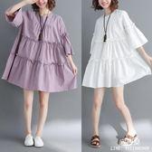 長裙 洋裝 大尺碼 女裝藏肉連衣裙女夏季新款mm韓版小清新a字娃娃裙顯瘦