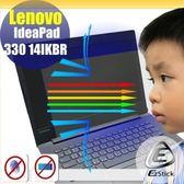 ® Ezstick Lenovo 330 14 IKBR 防藍光螢幕貼 抗藍光 (可選鏡面或霧面)