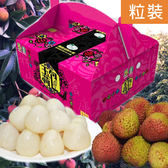 大樹玉荷包粒裝5斤/盒