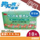 狗兒爽尿褲M體重5.5-8.5kg  18入【寶羅寵品】