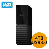 WD My Book 4TB USB3.0 3.5吋外接硬碟(WDBBGB0040HBK-SESN)