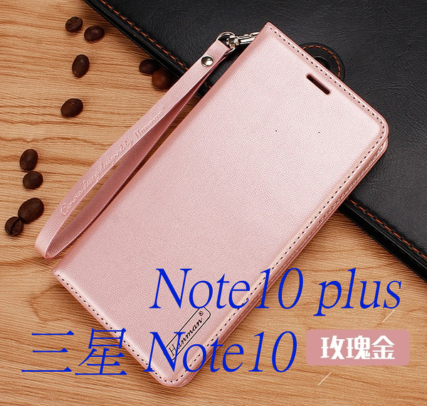 King*Shop----Hanman韓曼Minor米諾三星Note10翻蓋手機皮套Note10plus手機保護套殼