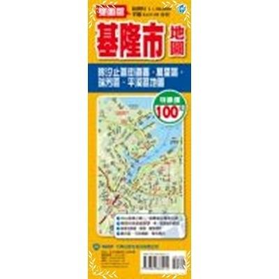 基隆市地圖(半開)