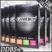 【DDBS】GAMEBOY 勁小子 衛生套保險套 活力勁裝型 12片裝x12盒 (共144片)
