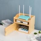 插座路由器收納保護盒實木制wifi貓機頂盒置物架插排線板整理線盒 小時光生活館