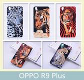 OPPO R9 Plus 真系列 動物 全包PC殼 硬殼 手機殼 保護殼 手機套 保護套 背蓋 背殼