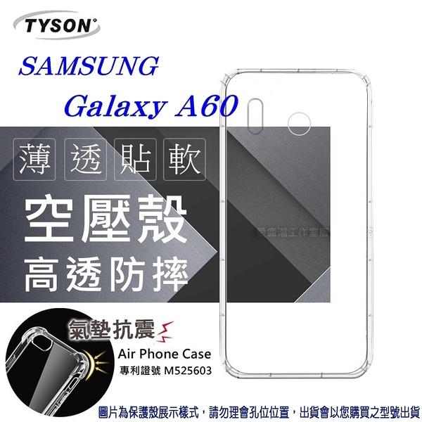【愛瘋潮】Samsung Galaxy A60 高透空壓殼 防摔殼 氣墊殼 軟殼 手機殼