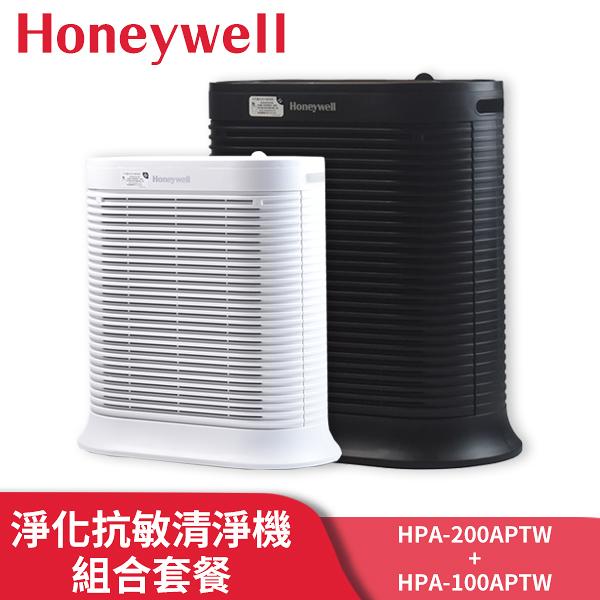 【中加小超值組合】 Honeywell 抗敏系列空氣清淨機 200/202APTW+100APTW