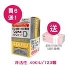 買6送1+送衛生紙 人生製藥 渡邊維他命...