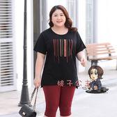 大尺碼上衣 布鬆大碼女裝寬鬆遮肚子t恤胖mm100公斤短袖印花上衣加肥加大夏裝棉 2色3XL-7XL