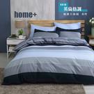 【BEST寢飾】雲絲絨 鋪棉兩用被床包組 單人 雙人 加大 特大 均一價 英倫格調 舒柔棉 台灣製造