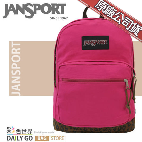 JANSPORT後背包包大容量收納電腦包43971-04N