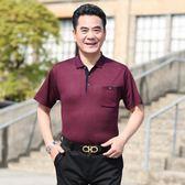 爸爸短袖t恤男夏裝中老年人冰絲polo衫40-50歲中年男士丅裇60上衣 亞斯藍