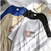 T恤夏季新款ins超火的上衣男韓版潮流bf原宿風短袖t恤男 寶媽優品