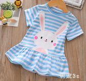 小仙娃娃女童短袖T恤夏季寶寶半袖棉質夏裝兒童條紋上衣中大童 aj12122『科炫3C』