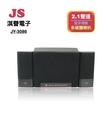 JS 淇譽 JY3086 三件式2.1聲...